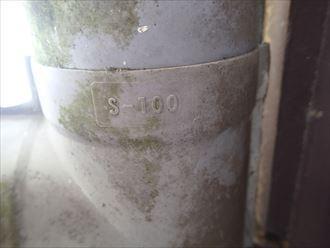 c2c465e0