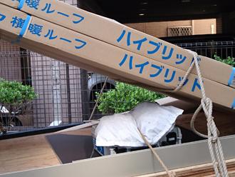 ガルバリウム鋼板屋根材横暖ルーフハイブリッド