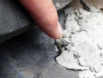 荒川区で横暖ルーフへ屋根葺き替え工事、下地の劣化