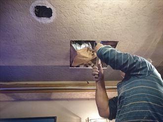 台東区で雨漏り調査の天井点検口を作成してきました