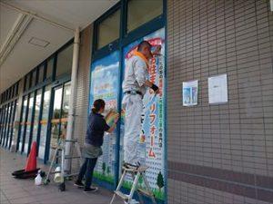 江戸川区新事務所003