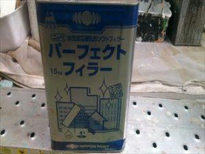 墨田区モルタル塗装002