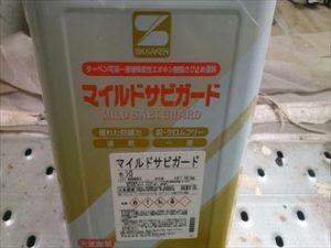 墨田区モルタル塗装003