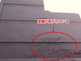 豊島区 瓦棒屋根の塗膜が剥がれている