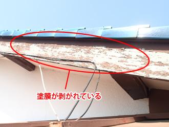 豊島区 破風板の塗膜が剥がれている