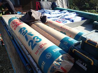 足立区 防水紙