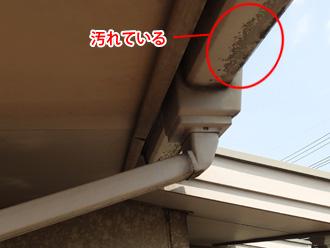 板橋区 屋根葺き替え前の点検 雨樋の汚れ