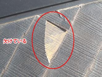 台東区 屋根カバー工法前の点検 スレートが欠けている