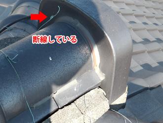 台東区 棟瓦を固定しているワイヤーが断線している