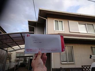 江戸川区屋根塗装サーモアイ002