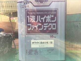 江東区鋼板塗装001