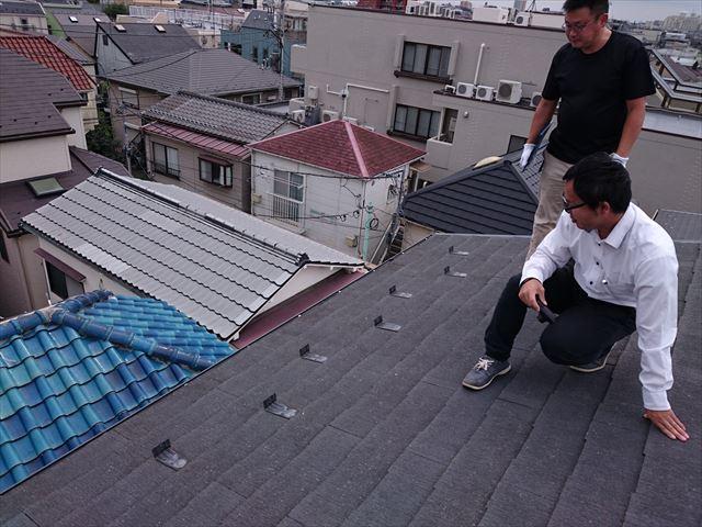 鑑定人による屋根調査