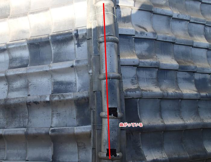 葛飾区 漆喰取り直し工事前の点検 棟が曲がっている