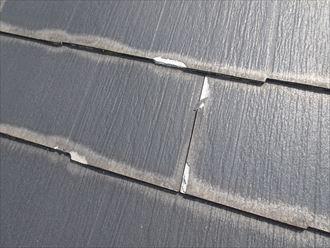 屋根カバー、施工前