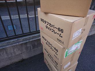 江戸川区アパート屋根カバー003