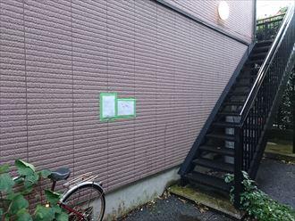 葛飾区アパート屋根塗装工事001