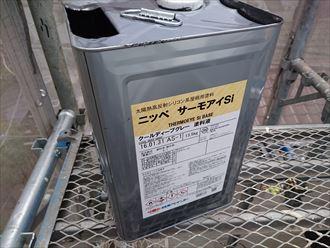 葛飾区エコ助成金サーモアイ001
