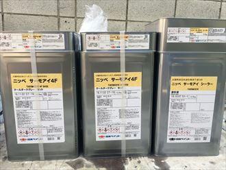 葛飾区エコ助成金サーモアイ004
