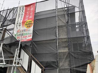 江戸川区老朽アパートメンテナンス大003