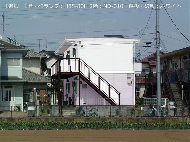 江戸川区老朽アパートメンテナンス001