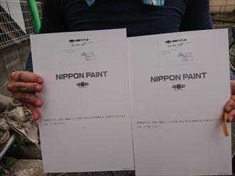 江戸川区鋼板屋根塗装下塗り003