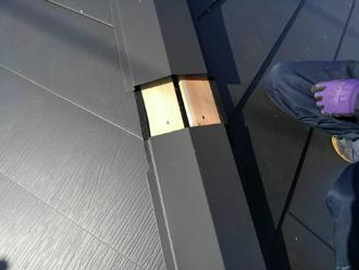 棟板金の設置