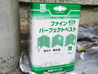 渋谷区 屋根塗装に使用するニッペのファインパーフェクトベスト