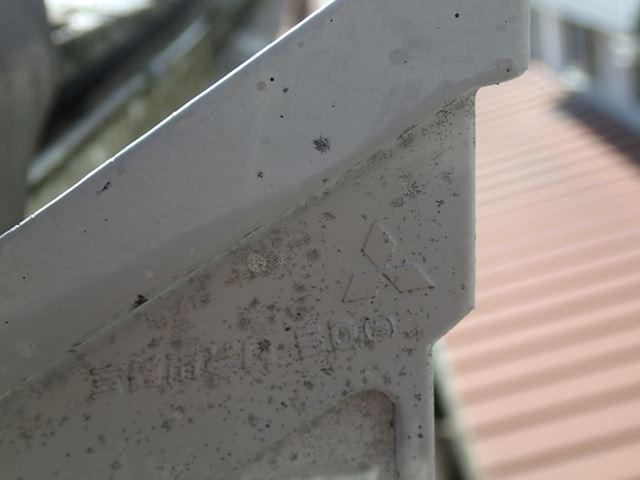 三菱廃版雨樋角型