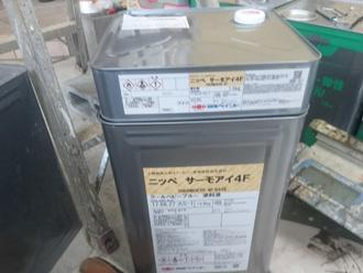 千代田区でサーモアイシリーズ最強の耐候性、光沢保持性を持つサーモアイ4Fで屋根塗装