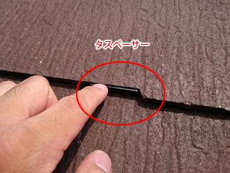 千代田区 縁切り用のタスペーサー