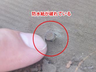 川崎市多摩区 防水紙が劣化して破れている