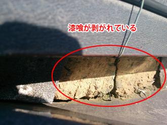 川崎市多摩区 漆喰が剥がれている