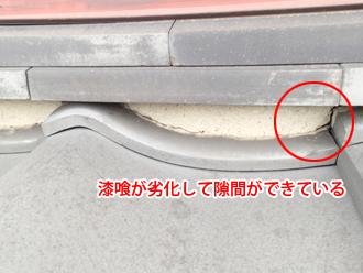武蔵野市 漆喰に隙間ができている