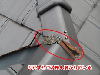 日野市で台風により棟瓦がズレと漆喰剥がれ発生から棟取り直し工事