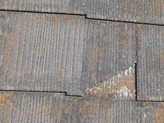 日野市で屋根塗装を検討中、屋根の劣化が激しいため下塗り材にベスコロフィラーをご提案