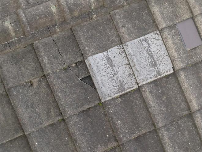 雨漏りしている真上の屋根の状態