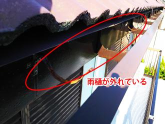 小金井市本町で取り付け金具腐食によって外れた雨樋の交換(アイアン丸105)