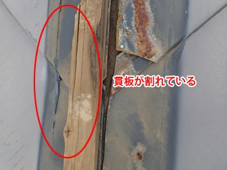 立川市で強風により破損した棟板金をガルバリウム鋼板の棟板金へ交換工事