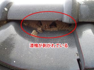 昭島市武蔵野で棟の漆喰剥がれや釘の浮きから棟取り直し工事を実施