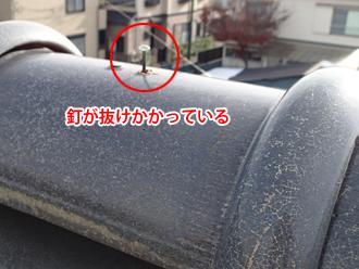 昭島市武蔵野 棟の釘が浮いている