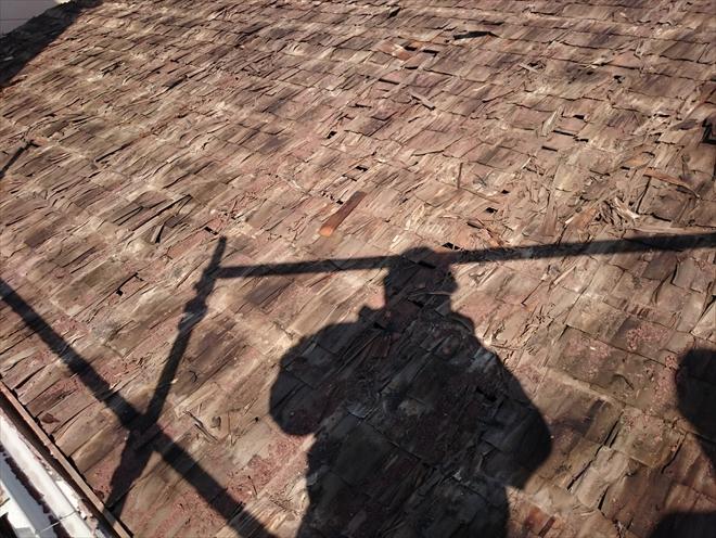 瓦を撤去した屋根の下地の状態