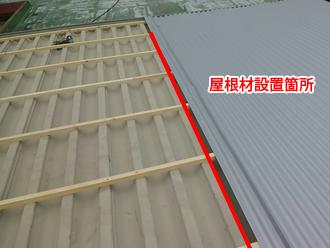 狛江市中和泉 屋根カバー工法 新しい屋根材設置