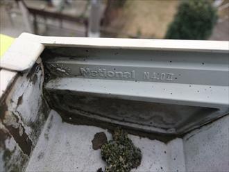 廃盤品の雨樋です