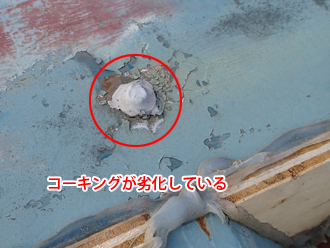 昭島市武蔵野 工場の棟板金 コーキングが劣化して雨漏りしている