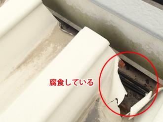 狛江市中和泉 屋根が腐食して穴があいている