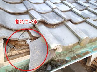 武蔵野市中町 強風によって瓦が割れている