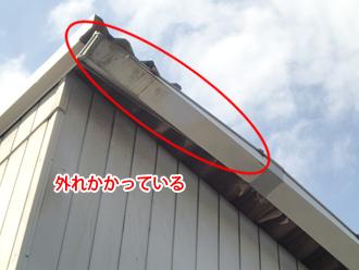 川崎市麻生区万福寺 工場の雨樋が外れかかっている