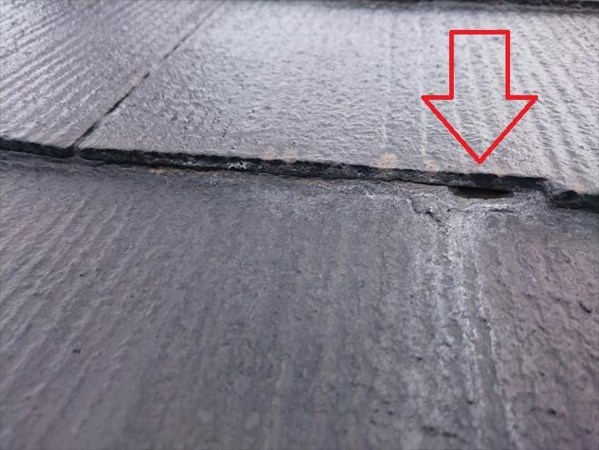 立川市富士見町で縁切り未施工が原因で雨漏りしているスレート屋根を調査