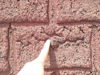 西東京市住吉町でマンションの斜壁の老朽化したアスファルトシングルをガルバリウムでカバー工事