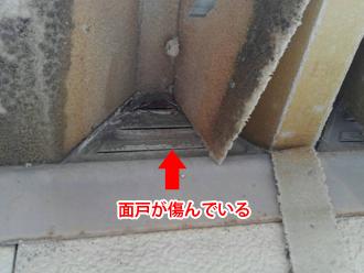 調布市柴崎 折半屋根の面戸から雨水が浸入している